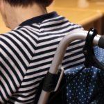 介護付き有料老人ホームとは 特定施設入居者生活介護